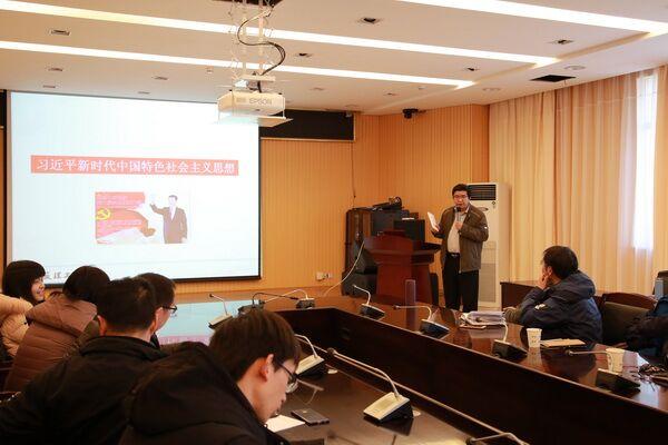 报告会场(摄影:张雷)-副校长董雨为党外人士作学习宣传贯彻党的图片