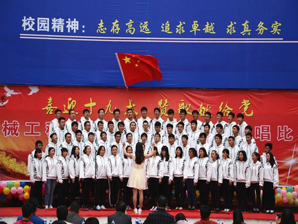 合唱《大中国》