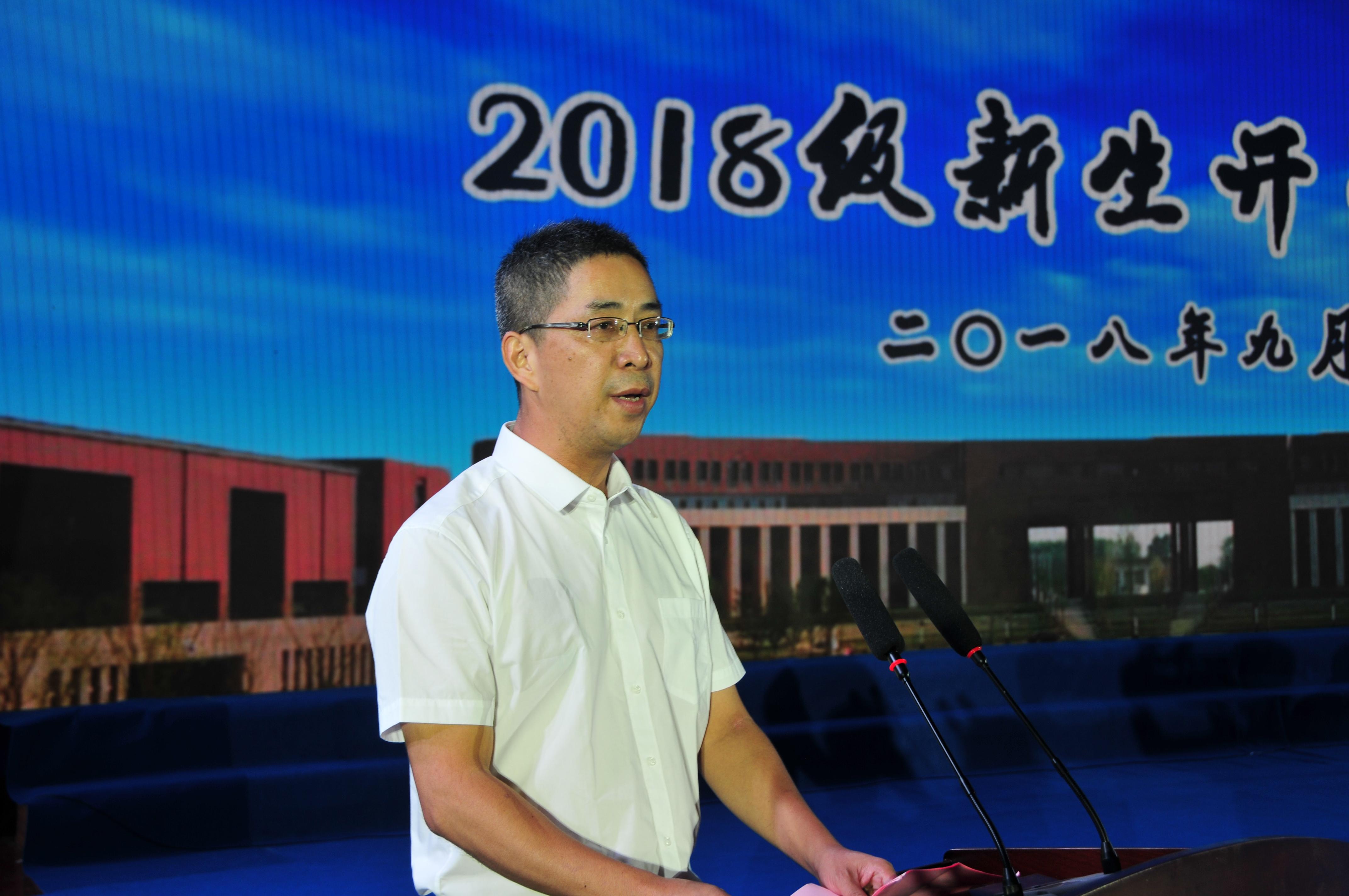 中国梦 奋斗梦 创新梦