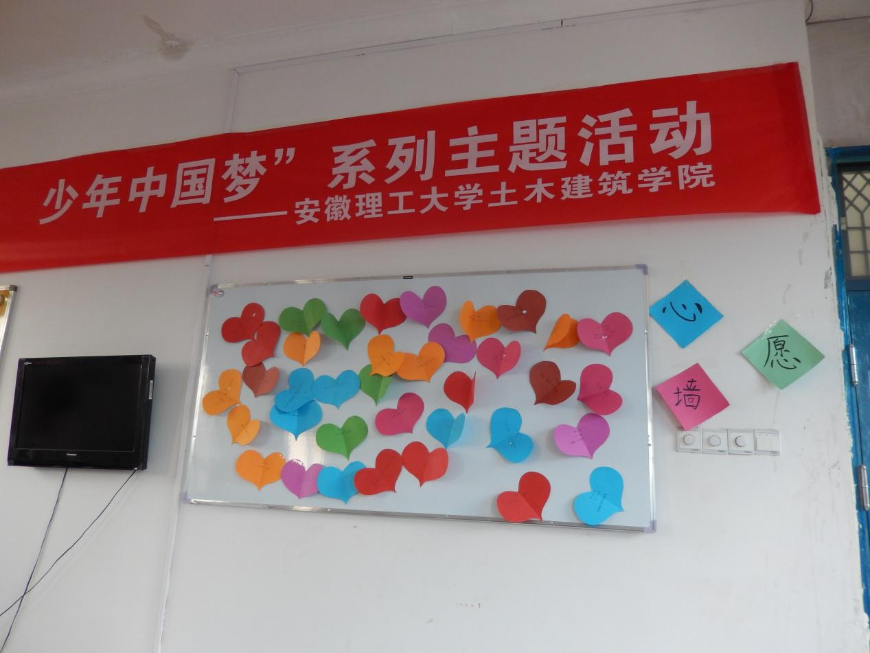 """少年中国梦""""志愿"""