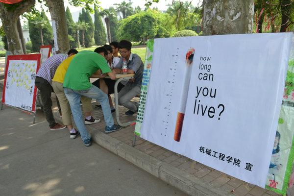 同学们纷纷加入到活动中来,拿起笔在留言板和条幅上写下了自己对戒烟图片