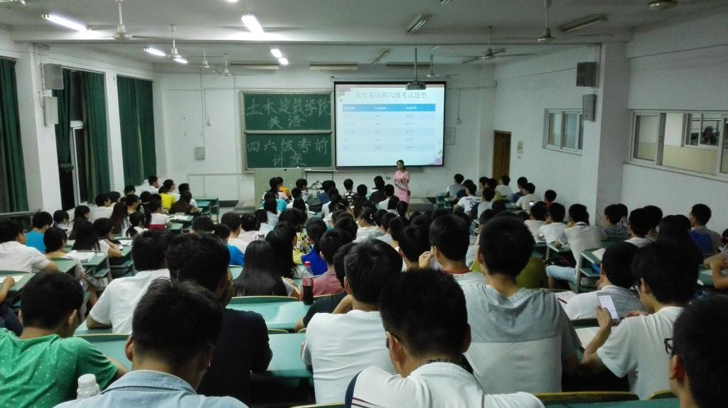 土木建筑学院举办英语学习暨英语四六级考前辅导讲座