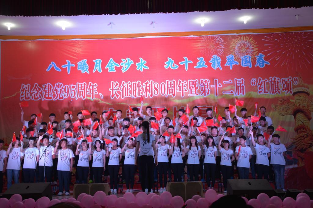 《保卫黄河》,《爱国中华》,《我和我的祖国》,《歌唱祖国》,《走向图片